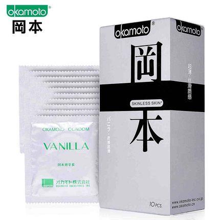 天然胶乳乳胶避孕套质感超薄