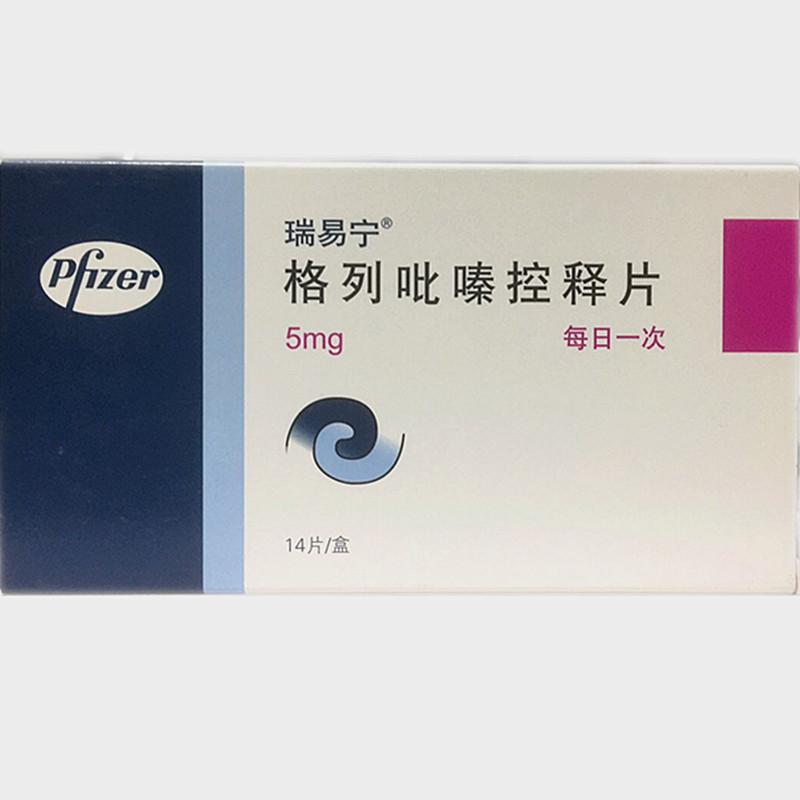 格列吡嗪控釋片