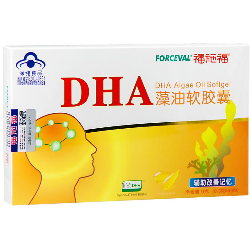 福施福DHA藻油软胶囊