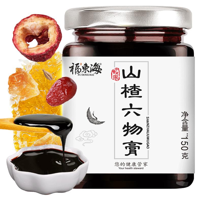 福東海 山楂六物膏 150克瓶裝