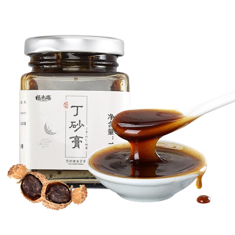 福东海 丁砂膏 150克瓶装