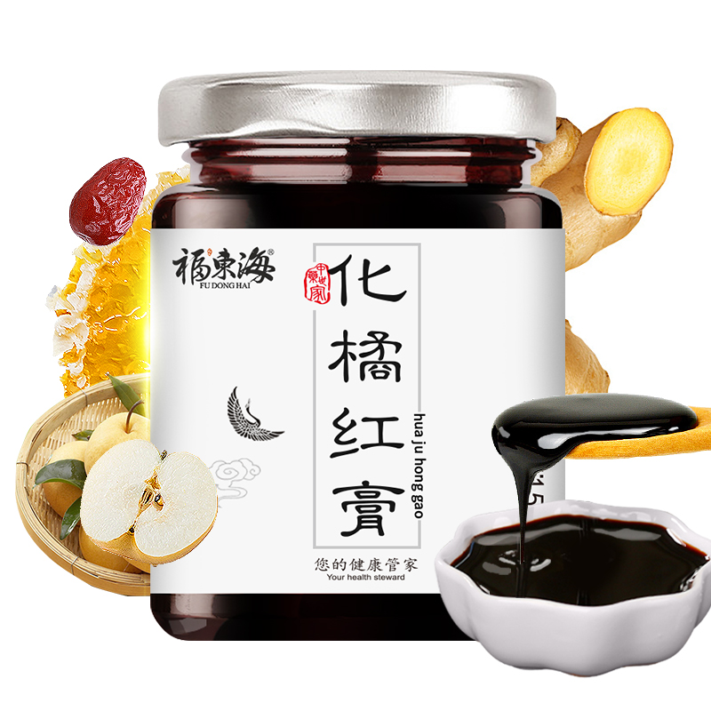 福东海 化橘红膏 150克瓶装