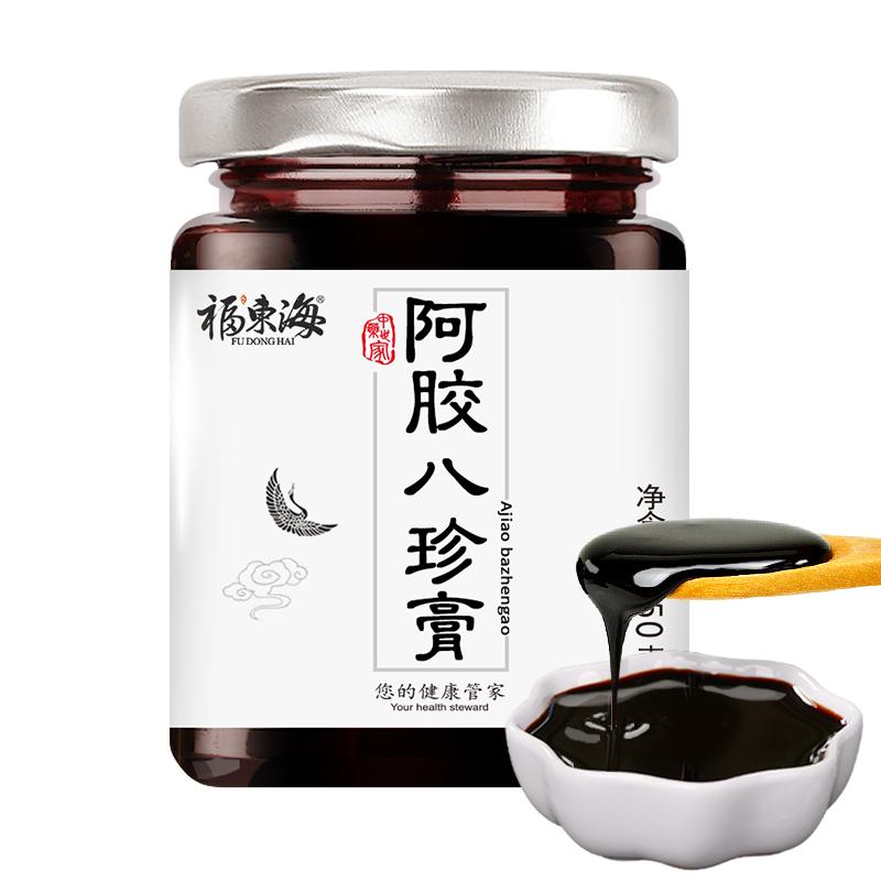 福東海 阿膠八珍膏 150克瓶裝 玫瑰蜂蜜大棗阿膠八珍膏