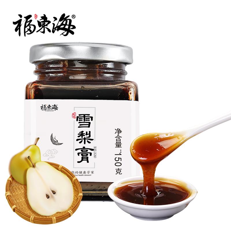 福东海 雪梨膏 150克瓶装 传统手工慈梨膏莱阳梨膏