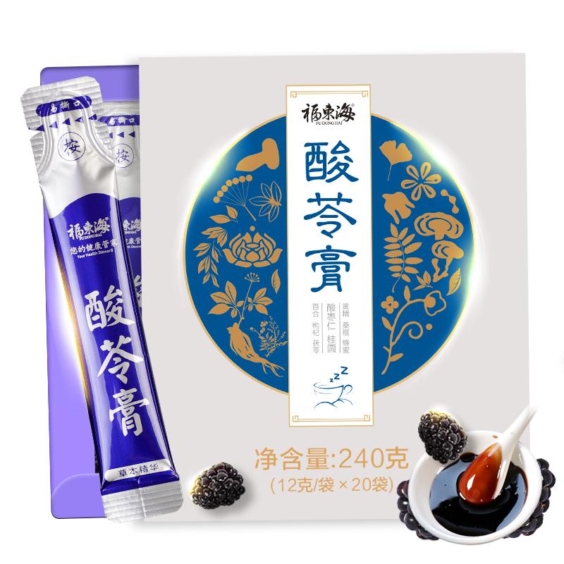 福东海 酸苓膏 240克盒装 酸枣仁膏百合膏
