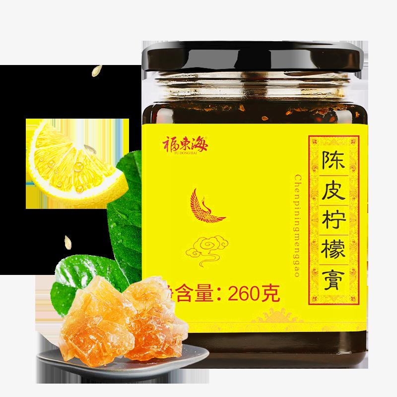 福东海 陈皮柠檬膏 冰糖熬制儿童蜂蜜柠檬膏 260克瓶装