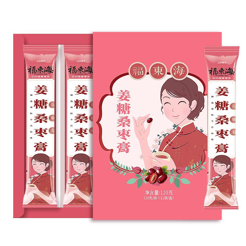 福东海 姜糖桑枣膏 红糖姜120克盒装