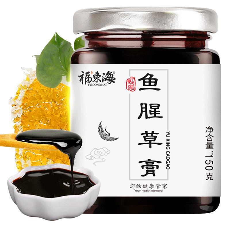 福东海 鱼腥草膏 蜂蜜嫩叶折耳鱼腥草膏 150克瓶装