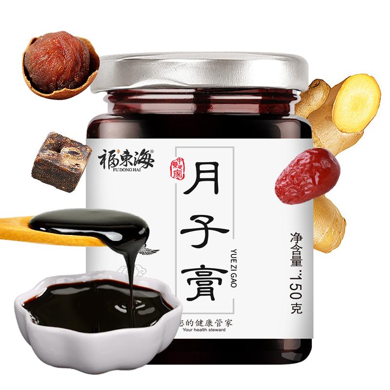 福东海 月子膏 顺产剖腹产后月子营养品 150克瓶装