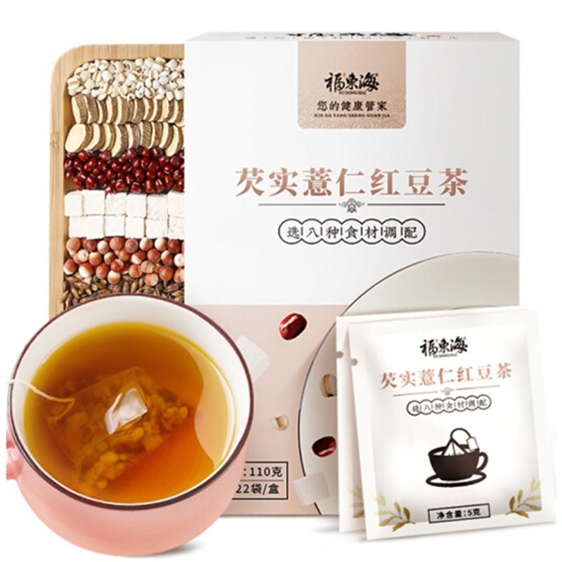 福東海 芡實薏仁紅豆茶 110克盒裝