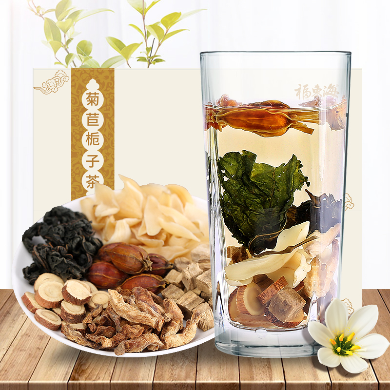 福東海 菊苣梔子茶 排茶葛根桑葉百合甘草菊苣根茶