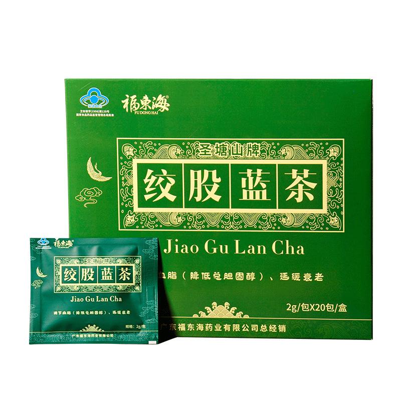 福东海 七叶绞股蓝茶 甘味新茶袋泡茶龙须茶