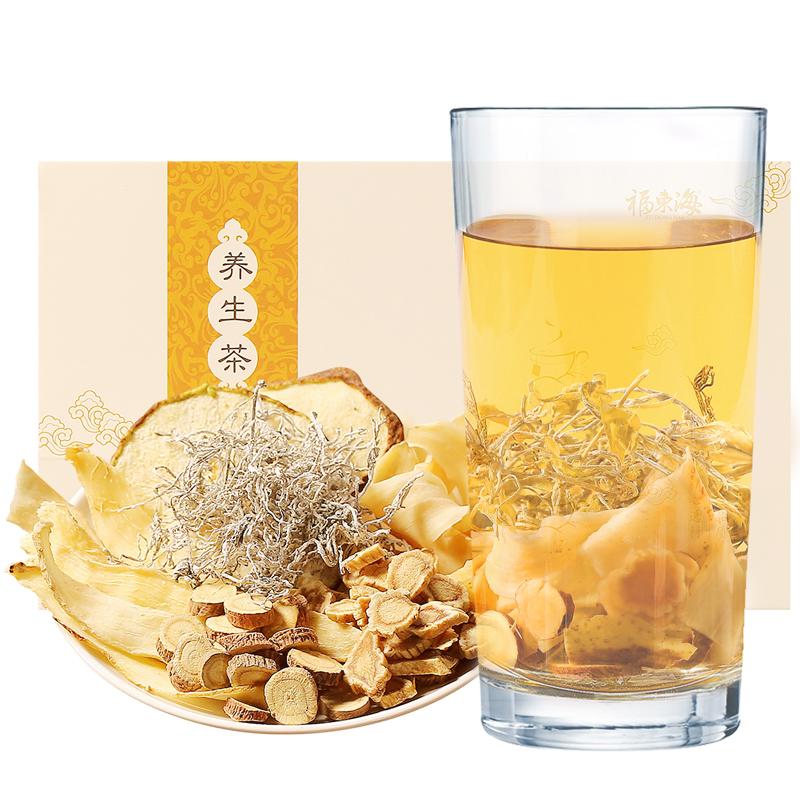 福东海 雪梨莓茶 清肺茶雪梨莓茶桔梗玉竹茶