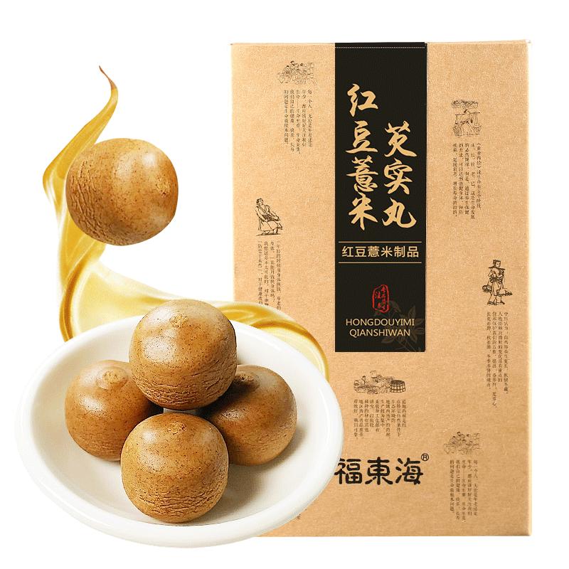福东海 红豆薏米芡实丸 180克 五谷杂粮营养代餐