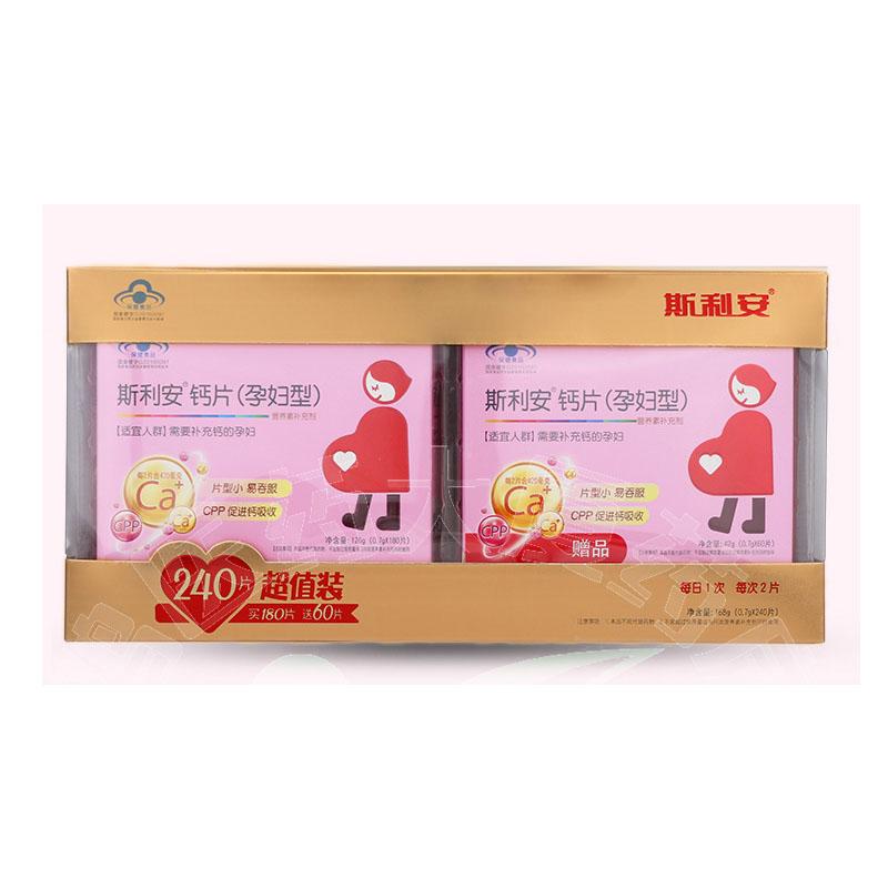 斯利安钙片孕妇型