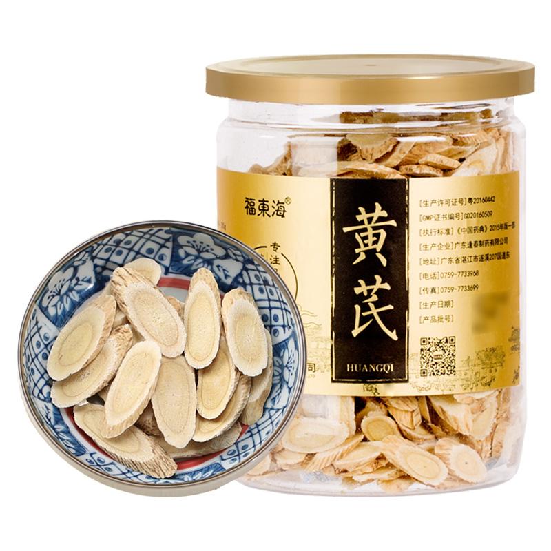 福東海 黃芪 黃芪片正北芪 150克罐裝