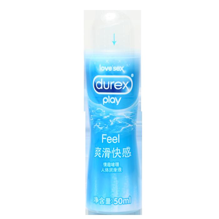 杜蕾斯潤滑液爽滑快感情趣啫喱