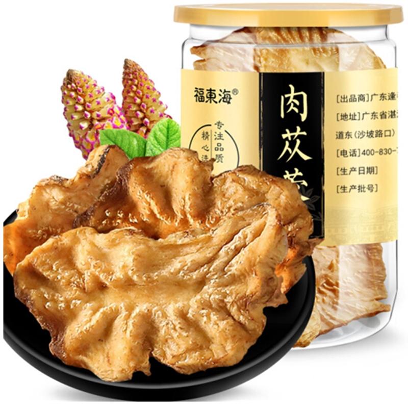 福东海 肉苁蓉 肉苁蓉切片 可配锁阳 100克装