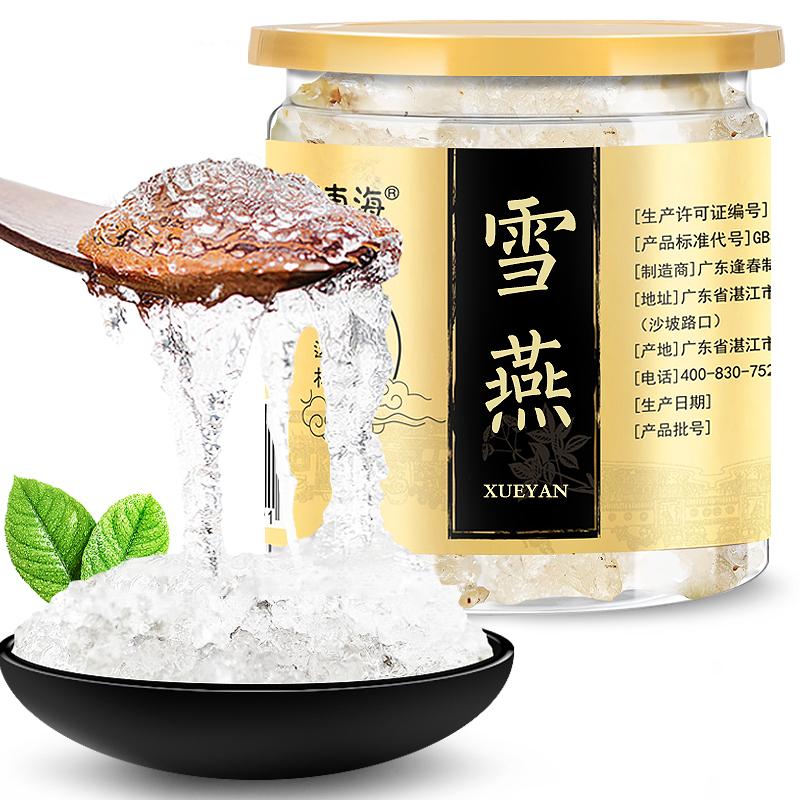 福东海 雪燕 植物拉丝 可搭配雪莲子桃胶 100克