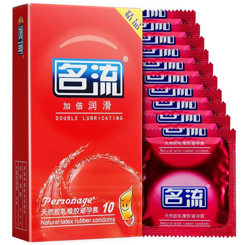 加倍润滑避孕套