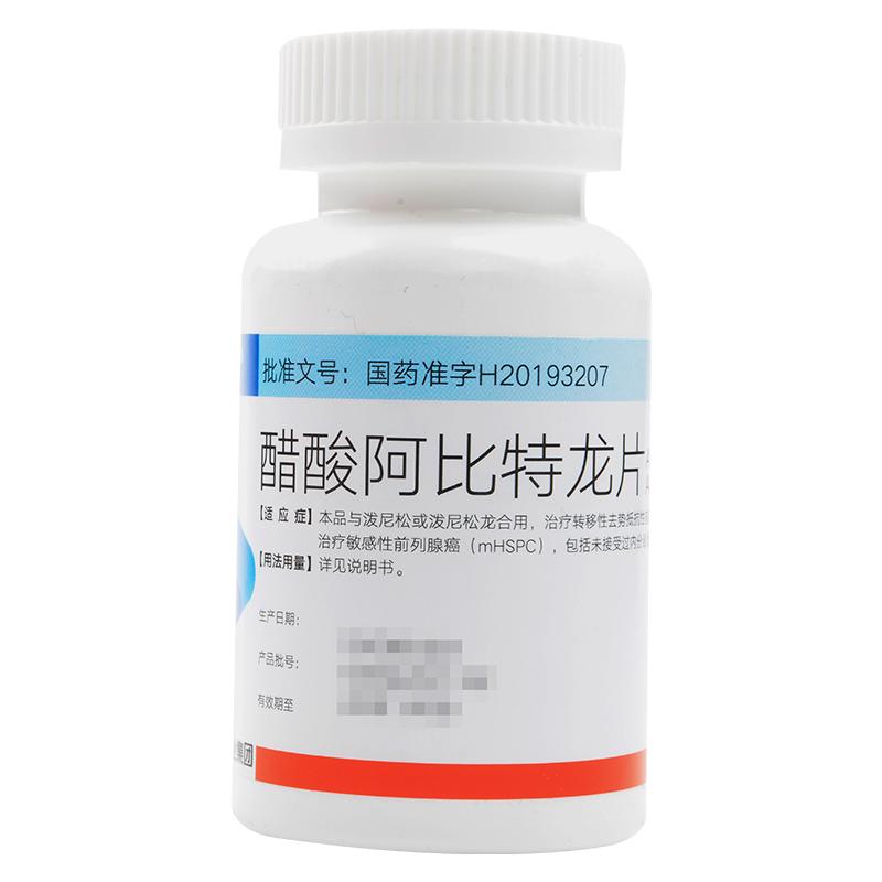 醋酸阿比特龍片