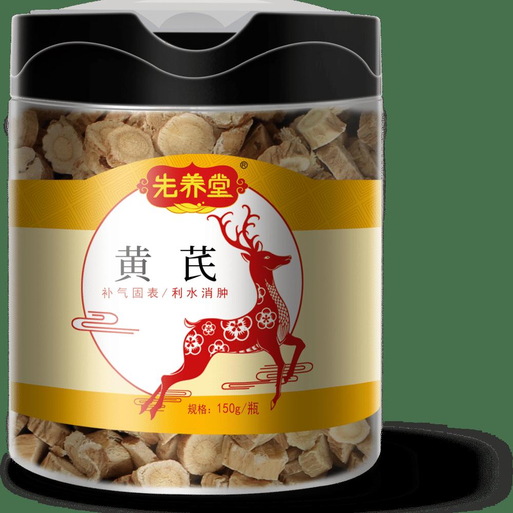 先养堂 黄芪150g瓶