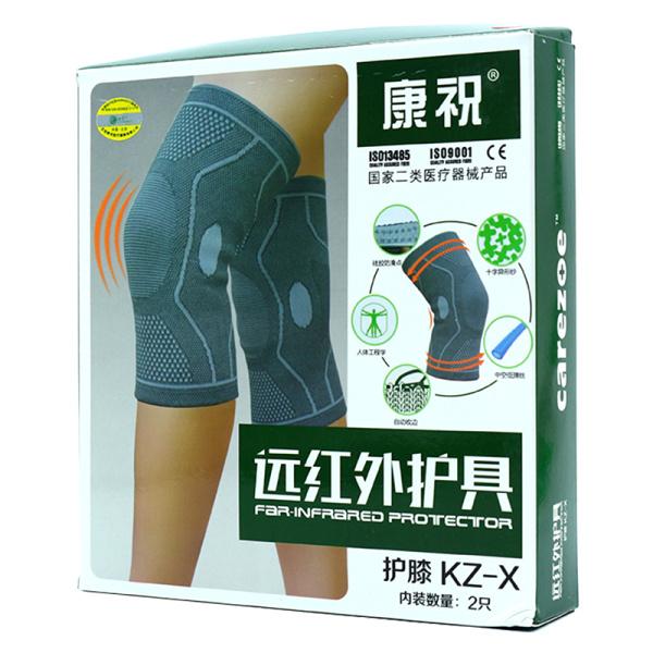康祝远红外护具(护膝