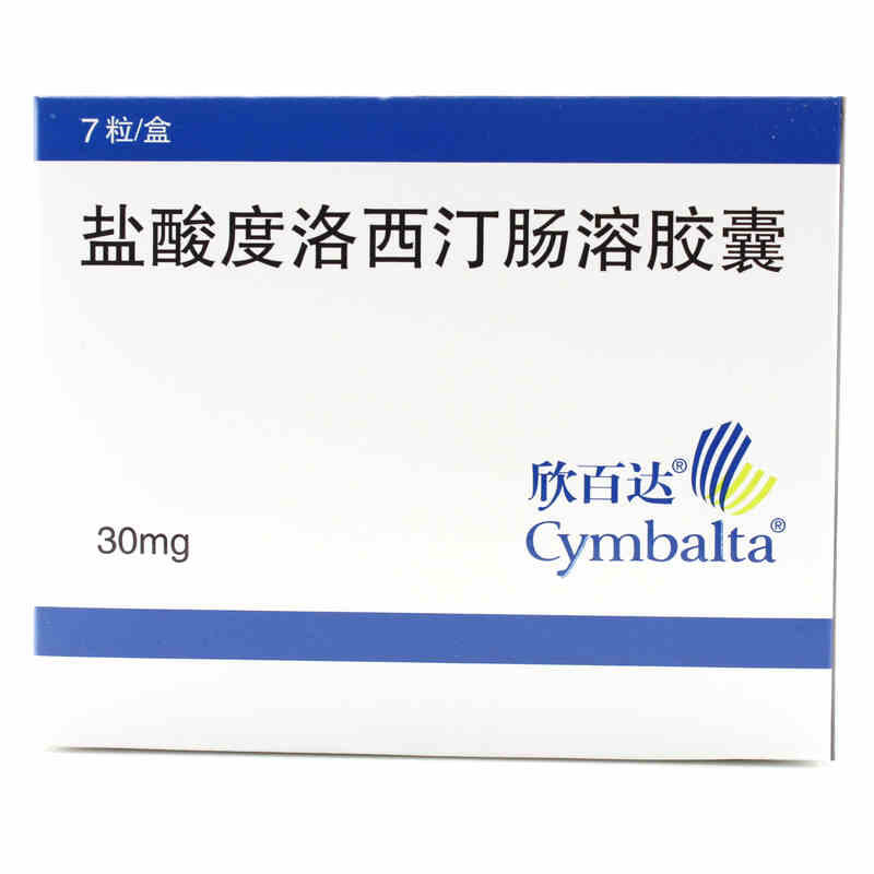 【欣百达】盐酸度洛西汀肠溶胶囊