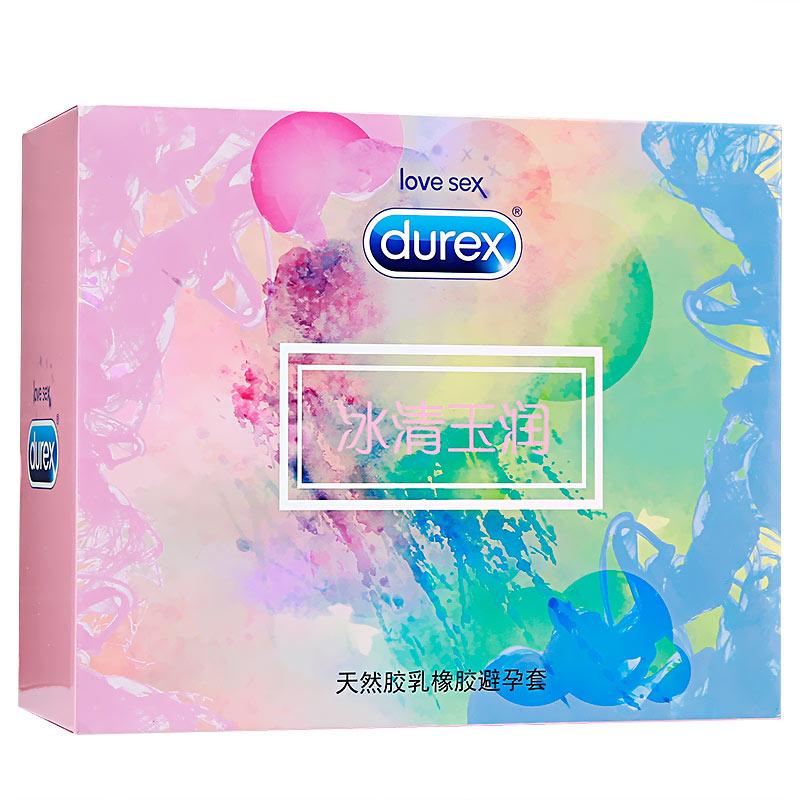 冰清玉潤避孕套