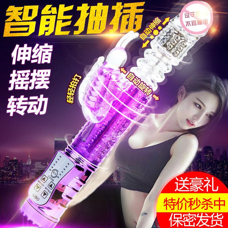 转珠棒 天鹅王子(紫色)lbw-2003-t 电池款