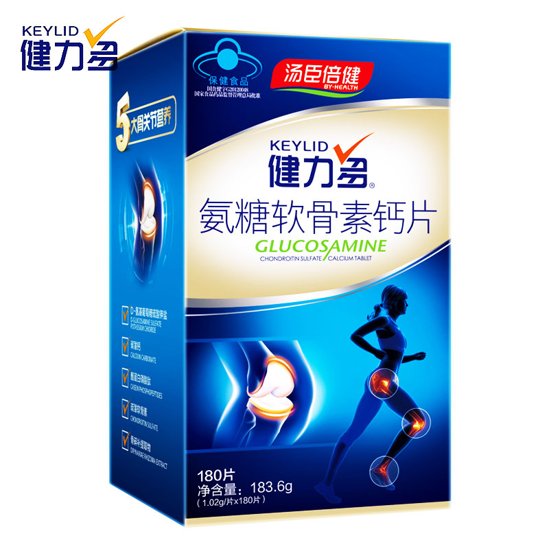 健力多牌氨糖软骨素钙片  60片盒