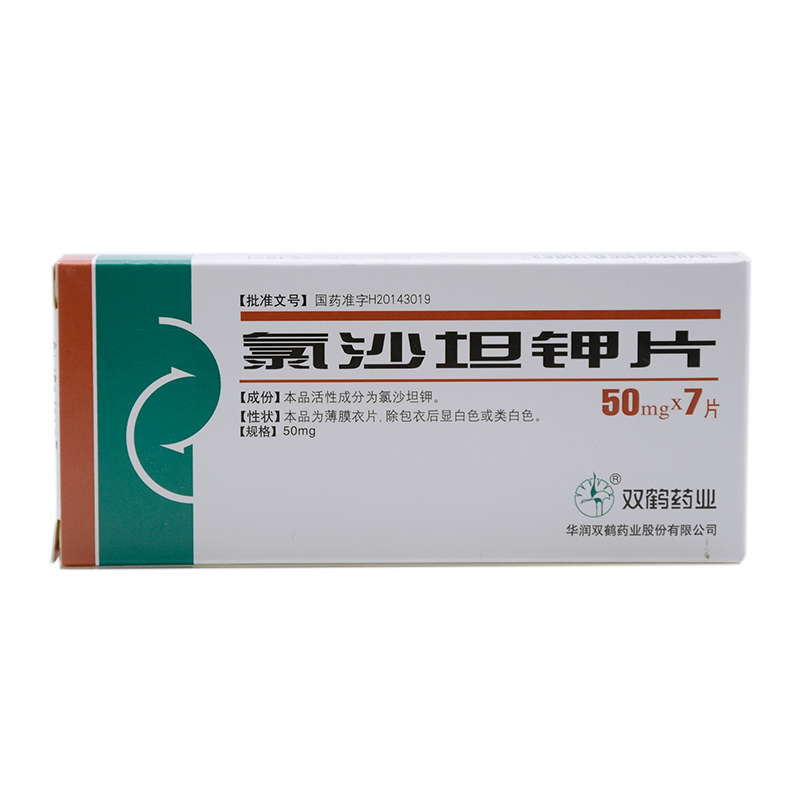 氯沙坦鉀片