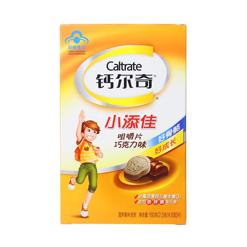 钙尔奇小添佳咀嚼片巧克力