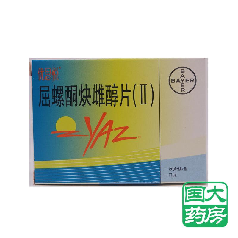 屈螺酮炔雌醇片Ⅱ