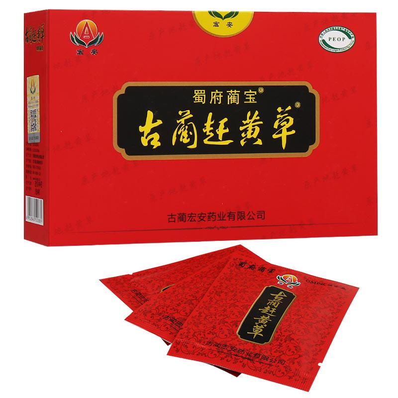 蜀府蔺宝 赶黄草 2g*6袋盒