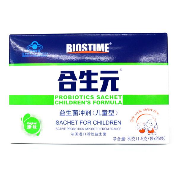 合生元儿童益生菌冲剂  1.5g*26袋盒