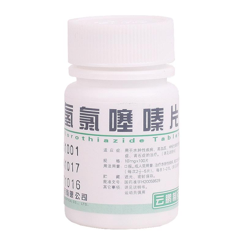 氫(qing)氯 (sai) 片