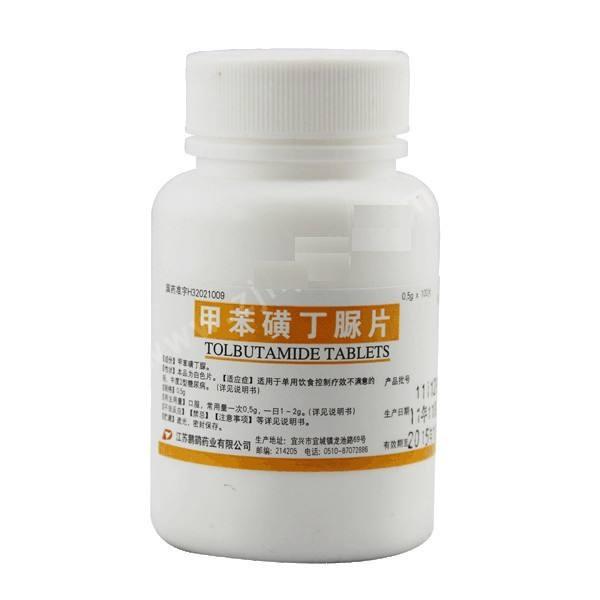 甲苯磺丁脲片