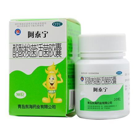 酪酸梭菌活菌胶囊