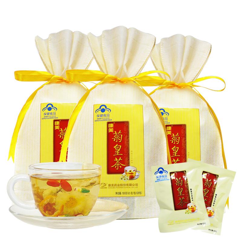 菊皇茶(cha)