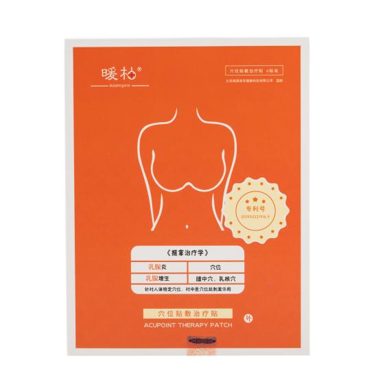 乳腺贴   北京相遇美学健康科技有限公司