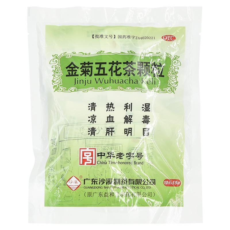 金菊五花茶颗粒