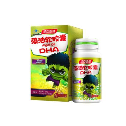 藻油软胶囊