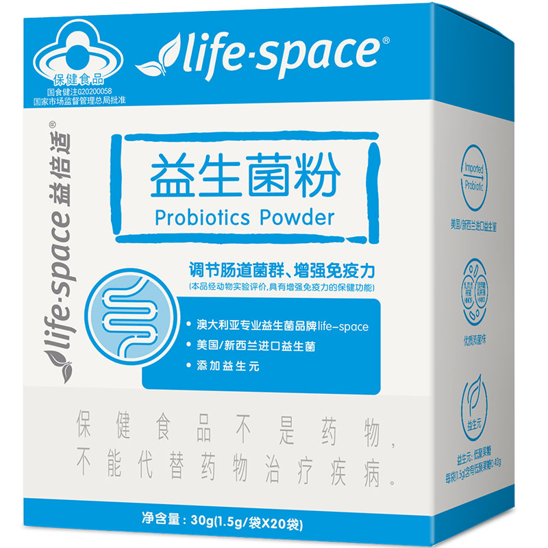 life*spaceR益生菌粉
