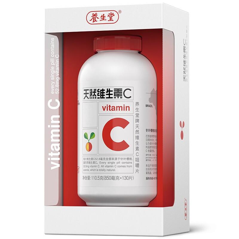 養生堂牌天然維生素C