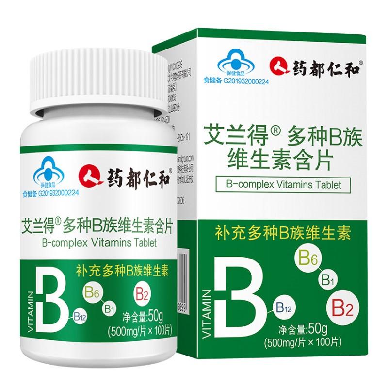 仁和 多種B族維生素片