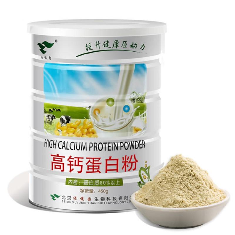綠健園 高鈣蛋白粉