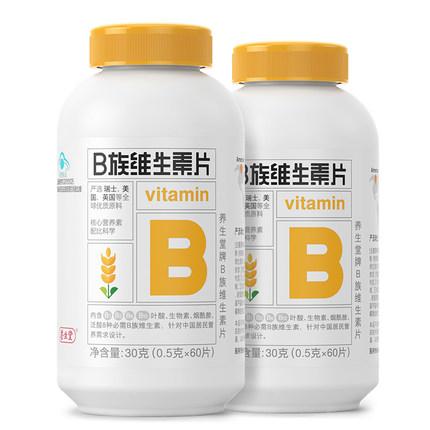 養生堂雙瓶裝B族維生素片
