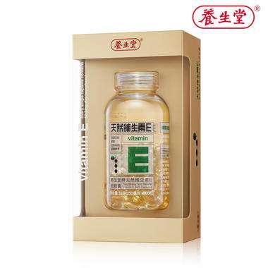 天然维生素E软胶囊养生堂