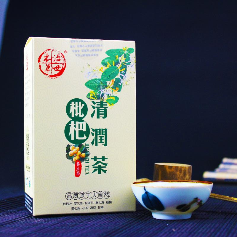 胖大海枇杷叶清润茶